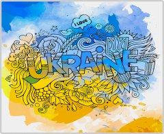 Игровая поверхность Protech Ukrainian Graffiti 300 х 250 мм (PR-1624)