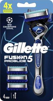 Станок для бритья мужской (Бритва) Gillette Fusion5 ProGlide c 4 cменными картриджами (7702018396825)