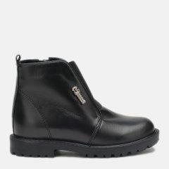 Ботинки кожаные Берегиня 1341 кожа 28 18 см Черные