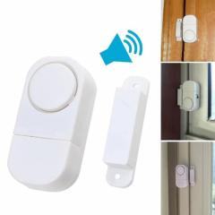 Домашня міні сигналізація Entry Alarm переносна