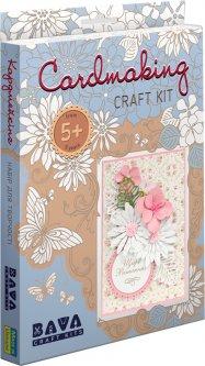 Набор для творчества Умняшка Кардмейкинг Изготовление открытки (ОТК-021) (4820129201012)