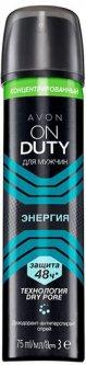 Концентрированный дезодорант-антиперспирант спрей Avon Энергия 75 мл (1307324)(ROZ6400101581)