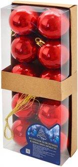 Набор елочных шаров NewYEAR 5 см 10 шт Красный (9368)