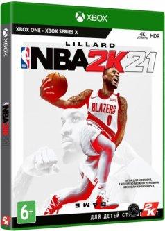 Игра NBA 2K21 для Xbox One (Blu-ray диск, Russian version)