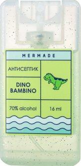 Антисептик-спрей для рук Mermade Dino Bambino 16 мл (MRA0021S) (4820241300310)