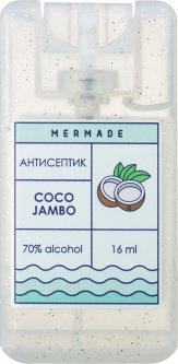 Антисептик-спрей для рук Mermade Coco Jambo 16 мл (MRA0004S) (4820241300266)