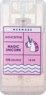 Антисептик-спрей для рук Mermade Magic Unicorn 16 мл (MRA0009S) (4820241300280)