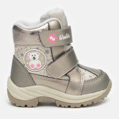 Ботинки B&G HL21-1/29 26 17 см Серые (2000000405933)