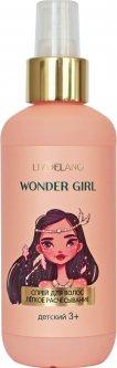 Спрей для волос Liv Delano Wonder Girl 2 в 1 Легкое расчесывание 200 мл (4811248009412)