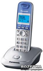Panasonic KX-TG2511UAS Silver