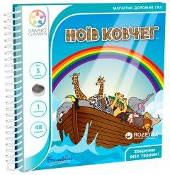Дорожная магнитная игра Smart Games Ноев Ковчег (SGT 240 UKR) (5414301516392)