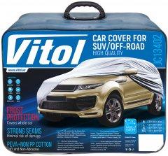 Тент автомобильный с подкладкой Vitol JC13402 L Серый