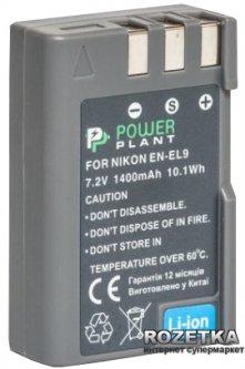 Aккумулятор PowerPlant для Nikon EN-EL9 (DV00DV1173)
