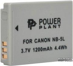 Aккумулятор PowerPlant для Canon NB-5L (DV00DV1160)