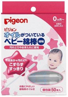 Палочки ватные Pigeon с маслянной поверхностью 50 шт (4902508101004)