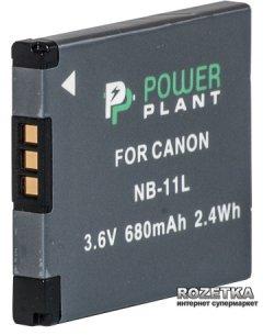 Aккумулятор PowerPlant для Canon NB-11L (DV00DV1303)