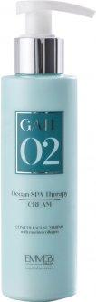 Крем для волос Emmebi Italia Gate 02 Ocean Spa Therapy Cream Спа терапия с кератином 150 мл (8057158890399)