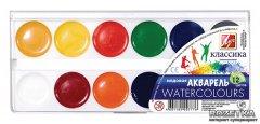 Краски акварельные Луч Классика 12 цветов в пластиковой упаковке (19С1286-08) (4601185007769)
