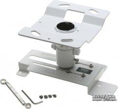 Потолочное крепление для проекторов Epson ELPMB23 (V12H003B23)