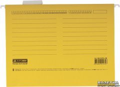 Подвесной файл Buromax А4, картон 10 шт Желтый (BM.3350-08)