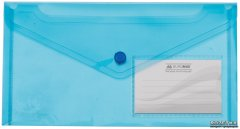 Набор папок-конвертов Buromax Travel на кнопке 6 шт. 240x130 мм Синий (BM.3938-02)