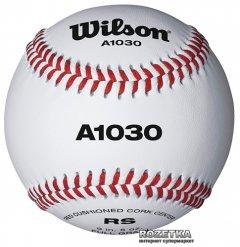 Мяч бейсбольный Wilson Official League Baseball SS14 (WTA1030B)