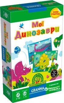 """Настольная игра Granna """"Мои динозавры"""" (82531) (5900221082531)"""
