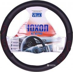 Чехол на руль Vitol PU 1410002 BK/BK M Черный