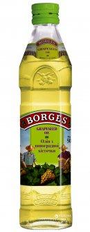 Масло из виноградных косточек Borges 500 мл (8410179900254)