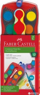 Краски акварельные сухие Faber-Castell Connector 12 цветов с кисточкой и белилом (4005401250234)