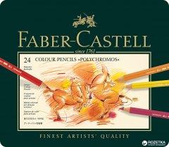 Набор цветных карандашей Faber-Castell Polychromos 24 шт (110024)