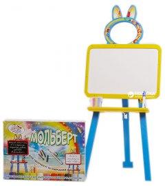 Мольберт двусторонний Active Baby Жёлто-голубой (013777/0101)