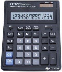Калькулятор электронный Citizen SDC-554S 14-разрядный