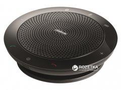Bluetooth-спикерфон Jabra Speak 510 MS (7510-109)