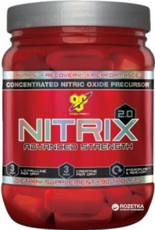 Предтренировочный комплекс BSN Nitrix 90 таблеток Без вкуса (834266005185)