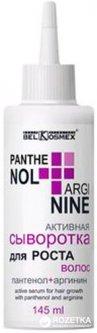 Активная сыворотка Белкосмекс Panthenol Arginine для роста волос 145 мл (4810090007027)