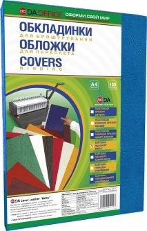 Обложка для переплета картонная 230г/м2 DA Delta Color А4 100 шт Синяя (1220101021000)