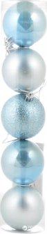 Набор елочных шаров Новогодько (YES! Fun) 60 мм 5 шт Голубой (972575) (5056137103867)