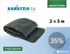 Cетка полимерная Karatzis для затенения 35% 2 х 5 м Зеленая (5203458762437)