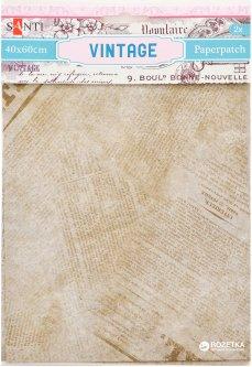 Бумага для декупажа Santi Vintage 2 листа 40 х 60 см (952473) (5009079524733)