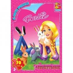 """Пазлы ТМ """"G-Toys"""" из серии """"Барби"""" """"Barbie"""", 70 елементов, в коробке + постер KAZ018"""