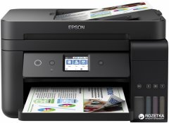 Epson L6190 with Wi-Fi, duplex, ethernet, fax (C11CG19404)