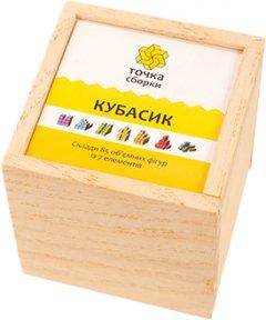 Головоломка Точка Сборки Кубасик (GTS12) (2000000014395)