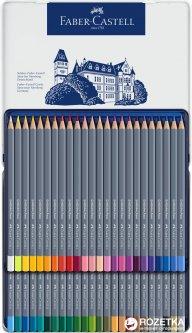 Акварельные карандаши Faber-Castell Goldfaber Aqua 48 цветов в металлическом пенале (4005401146483)