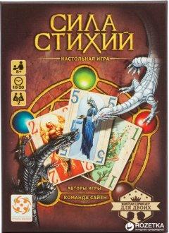 Настольная игра Стиль жизни Сила стихий (321054) (4650000321054)