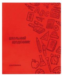 Дневник Сool For School 165х210 мм 48 листов Красный (CF29935-03)