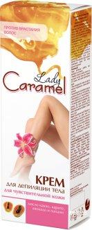 Крем Caramel для депиляции Чувстительной кожи 100 мл (4823015920271)