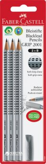 Набор графитовых карандашей Faber-Castell Grip 2001 твердостью B Cерый с ластиком 3 шт (117097)