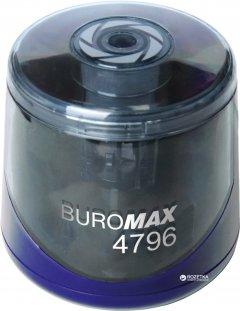 Точилка Buromax автоматическая с контейнеров Синяя (BM.4796)