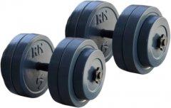 Гантели RN-Sport гранилитные по 26 кг комплект 2шт (GD-26)